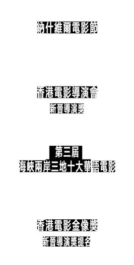4-LAURELS-(Chinese)-revised