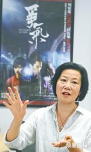 楊紫燁導演  爭氣