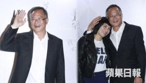 Screen Shot 2014-10-21 at 下午5.41.50