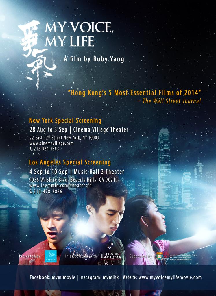 MVML poster3_300dpi English
